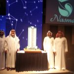 RMK launches $30m Bahrain residential tower